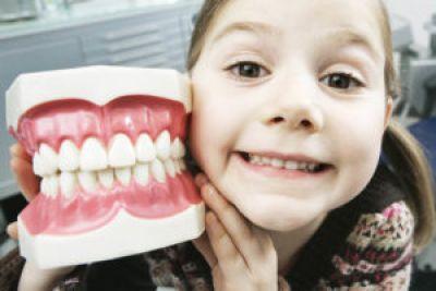 детская стоматология в Киеве